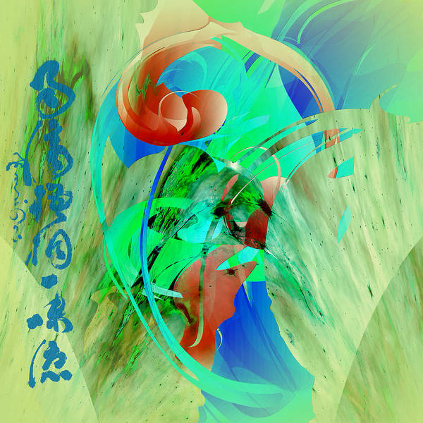 Digital Art - Abstract No 31 by Robert G Kernodle