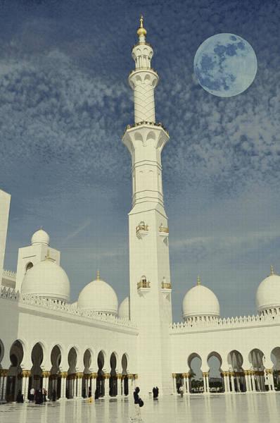 Digital Art - Abu Dhabi Minaret Art by Adam Asar