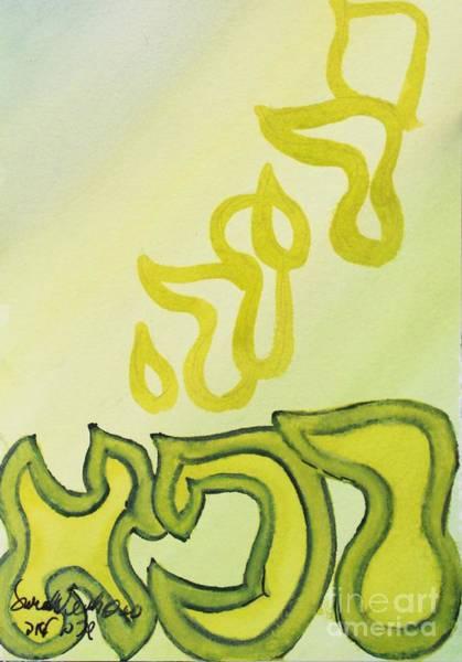 Painting - Adonai Rophe - God Heals by Hebrewletters Sl