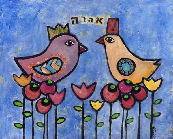 Blue Cornflower Painting - Ahava by Susie Lubell