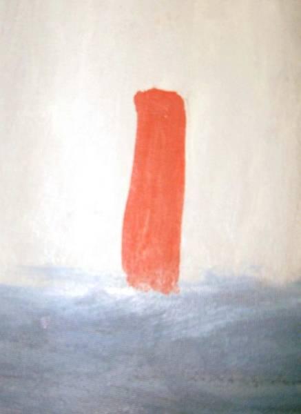 Alcoholism Painting - Alcoholism by Paula Andrea Pyle