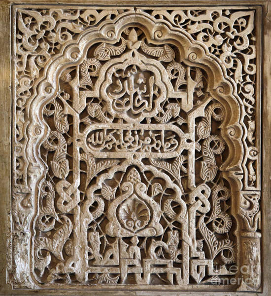 Carve Photograph - Alhambra Wall Panel by Jane Rix
