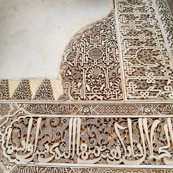Photograph - Alhambra Wall Square by Karen Adams