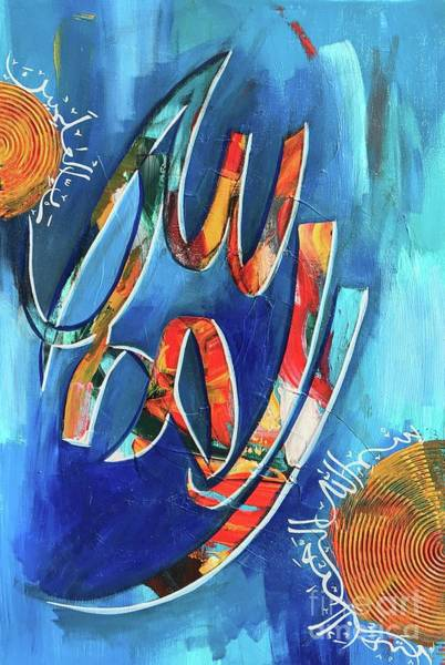 Art Print featuring the painting Alhamdu-lillah by Nizar MacNojia
