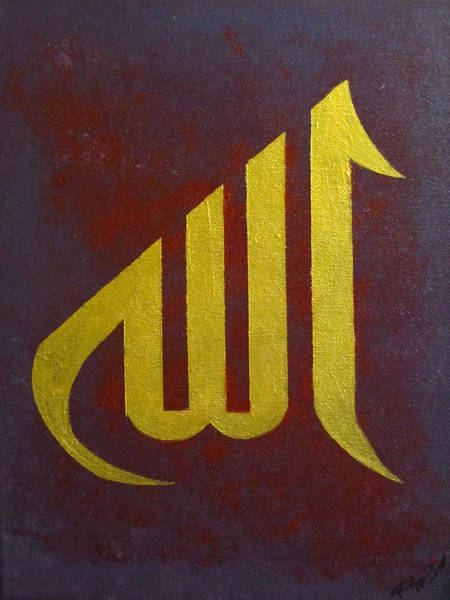 Painting - Allah by Rafay Zafer