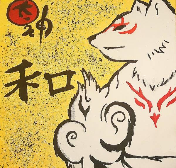 Wall Art - Painting - Amaterasu by Juan Lopez