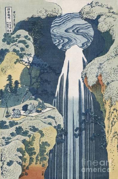 Woodblock Painting - Amida Waterfall by Hokusai