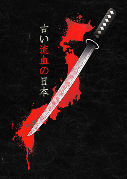 Kanji Digital Art - ancient bloody Japan by Filippo B