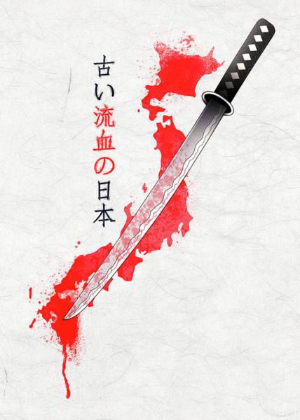 Kanji Digital Art - ancient bloody Japan w by Filippo B