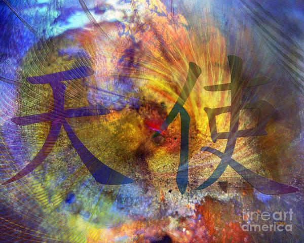 Kanji Digital Art - Angel by John Beck