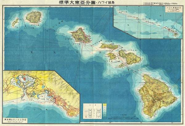 Japanese Drawing - Antique Maps - Old Cartographic Maps - Antique Japanese Aeronautical Map Of Hawaii, 1943 by Studio Grafiikka