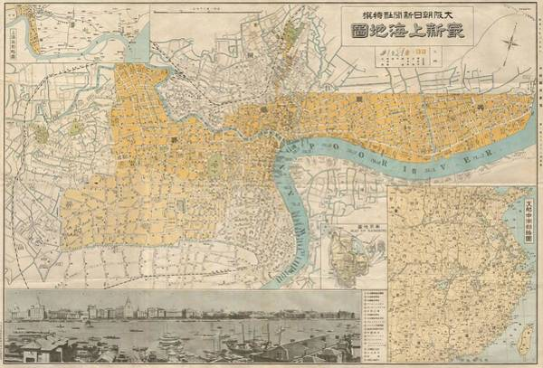 Japanese Drawing - Antique Maps - Old Cartographic Maps - Antique Japanese Map Of Shanghai, China, 1937 by Studio Grafiikka