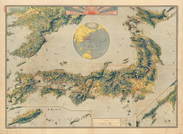 Japanese Drawing - Antique Maps - Old Cartographic Maps - Antique Map Of Japan by Studio Grafiikka