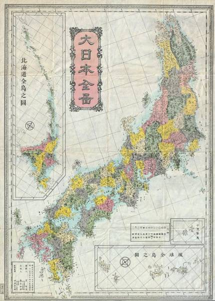 Japanese Drawing - Antique Maps - Old Cartographic Maps - Antique Map Of Japan - Meiji Era, 1880 by Studio Grafiikka