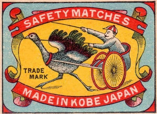 Matchbox Wall Art - Digital Art - Antique Matchbox Label Ostrich Harness Racing Kobe Japan by Retro Graphics