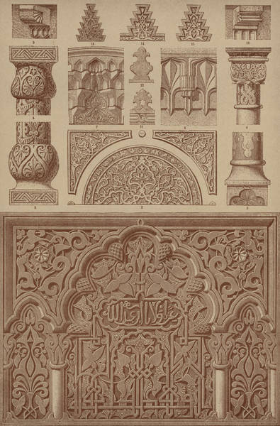 Arabian Drawing - Arabian Moresque Architectonic Ornaments by Arabian School