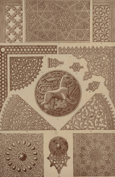 Arabian Drawing - Arabian Textile Patterns by Arabian School