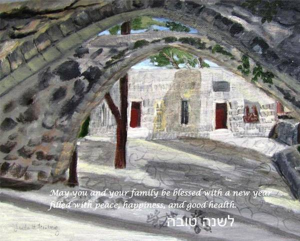 Painting - Arches At Ein Hod by Linda Feinberg