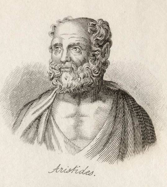 Wall Art - Drawing - Aristides, C.ad 140. Athenian Christian by Vintage Design Pics