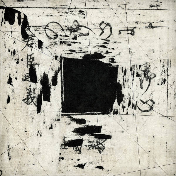 Arrythmic Number Two Art Print