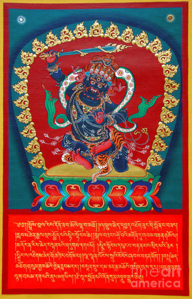 Dzogchen Painting - Arya Achala - Immovable One - Center Image by Sergey Noskov