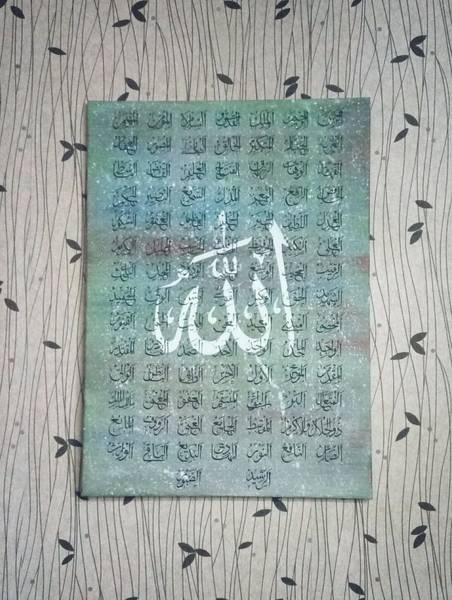 Wall Art - Painting - Asma Ul Husna by Majid Qureshi