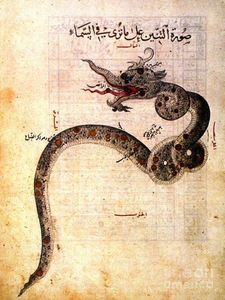 Photograph - Astronomy: Arabic Ms by Granger
