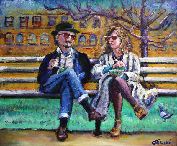 Wall Art - Painting - At The Park by Jason Gluskin