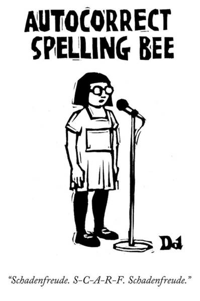 2017 Drawing - Autocorrect Spelling Bee by Drew Dernavich