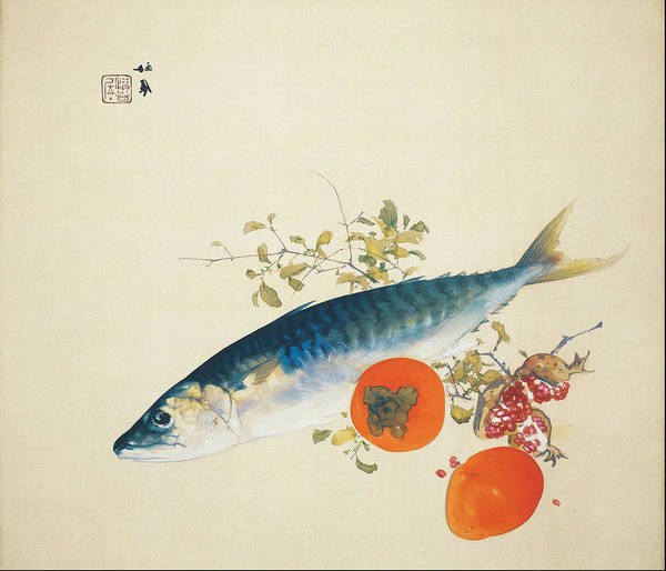 Angler Art Painting - Autumn Fattens Fish And Ripens Wild Fruits  by Takeuchi Seih