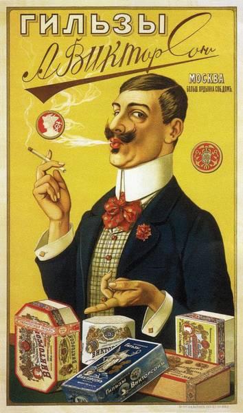 Moustache Mixed Media - A.viktorson's Cigarette-papers - Vintage Russian Advertising Poster by Studio Grafiikka