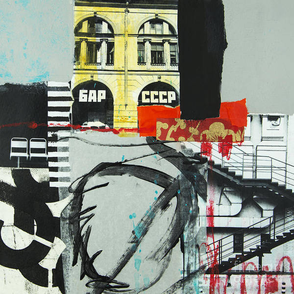 Mixed Media - Back From U S S R by Elena Nosyreva