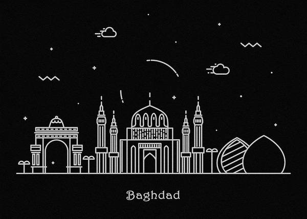 Baghdad Wall Art - Drawing - Baghdad Skyline Travel Poster by Inspirowl Design