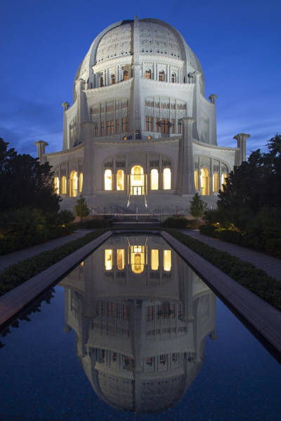 Photograph - Bah'i Temple With Reflection Pool At Dusk by Sven Brogren