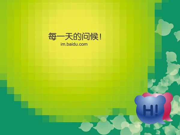 Artwork Digital Art - Baidu by Super Lovely