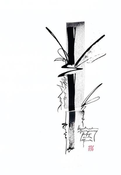 Drawing - Bamboo 6 by Sally Penley