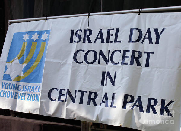 Shofar Wall Art - Photograph - Banner Israel Day Concert In Central Park 2007 by Chuck Kuhn