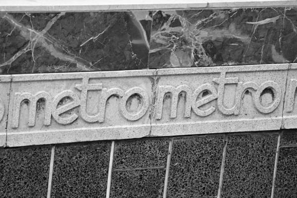 Photograph - Barcelona Spain Metro Sign Black And White by Toby McGuire