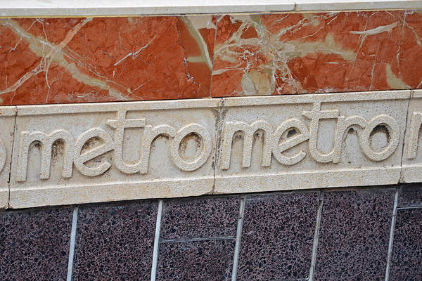 Photograph - Barcelona Spain Metro Sign by Toby McGuire