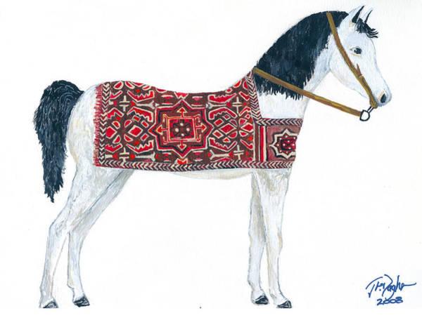 Basiri Art Print