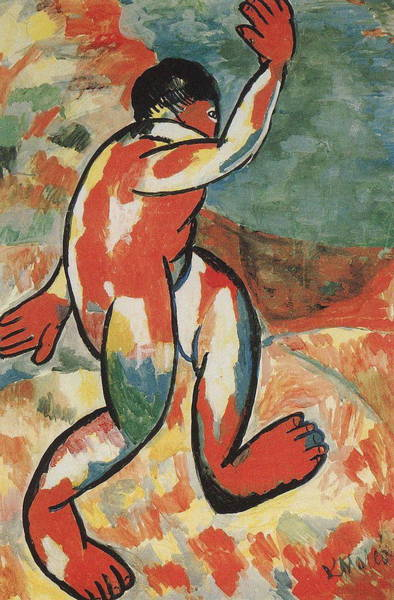 Perfect Body Painting - Bather 1911 by Kazemir Malevich