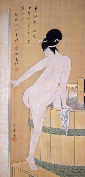 Wall Art - Drawing - Bathing In Cold Water by Kitagawa Utamaro