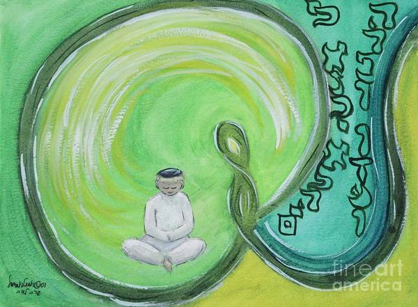 Painting - Be Still by Hebrewletters Sl
