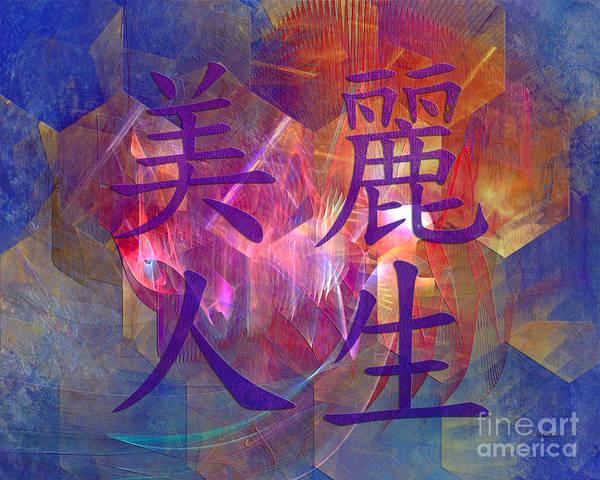 Kanji Digital Art - Beautiful Life by John Beck