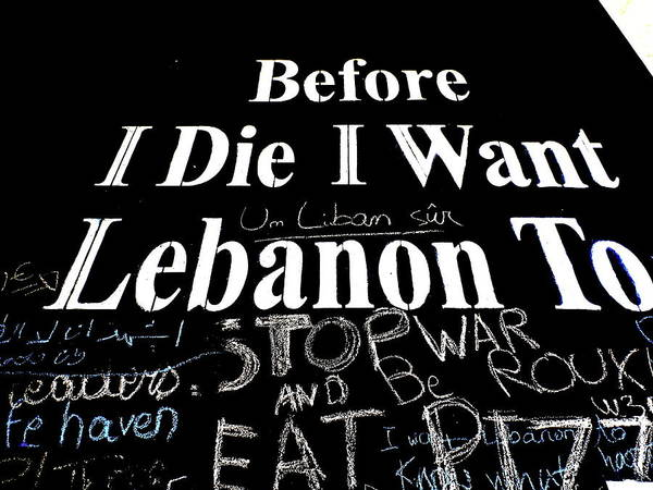 Arte Photograph - Before I Die Lebanon Wishlist by Funkpix Photo Hunter