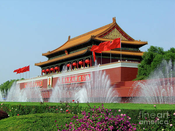 Photograph - Beijing City 30 by Xueling Zou