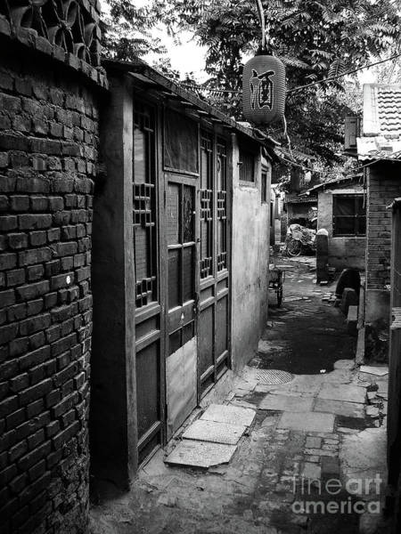Photograph - Beijing City 6 by Xueling Zou