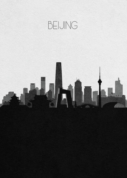 Souvenir Digital Art - Beijing Cityscape Art by Inspirowl Design