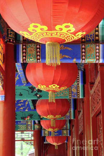 Wall Art - Photograph - Beijing Prince Gong Mansion by Delphimages Photo Creations