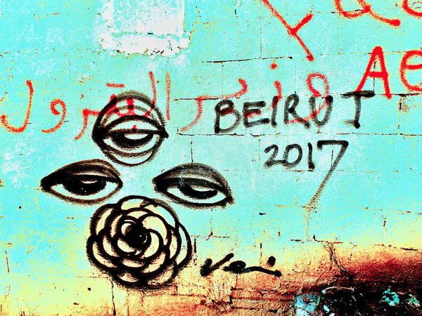 Arte Photograph - Beirut Blue Wall 2017  by Funkpix Photo Hunter